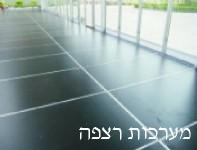 floor system1