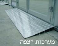 floor system2