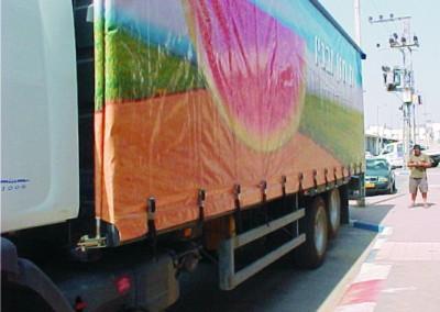 כיסוי למשאית תובלה